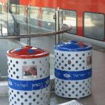 מיכל לאיסוף פחיות ובקבוקי פלסטיק 255